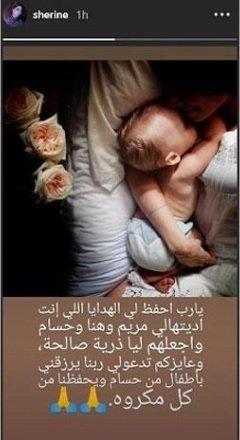 منشور شيرين عبد الوهاب على إنستغرام
