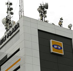 مبنى لشركة الاتصالات الجنوب أفريقية MTN