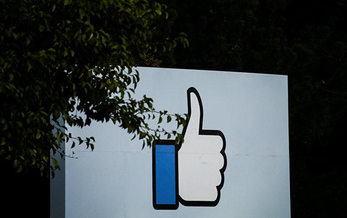 فيسبوك يعرف حالتك الصحية