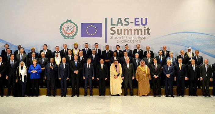 قمة الاتحاد الأوروبي - جامعة الدول العربية
