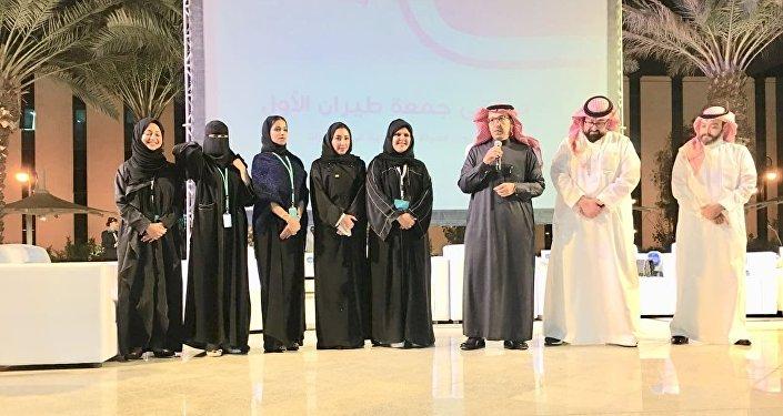 ملتقى المرأة السعودية في الطيران