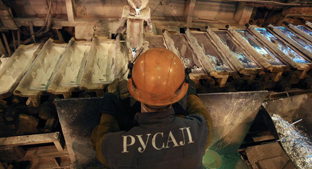 عملاق الألومنيوم الروسي روسال