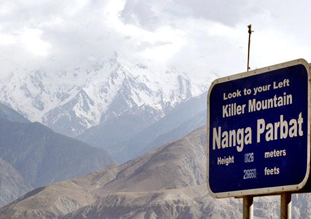 جبل الموت في باكستان