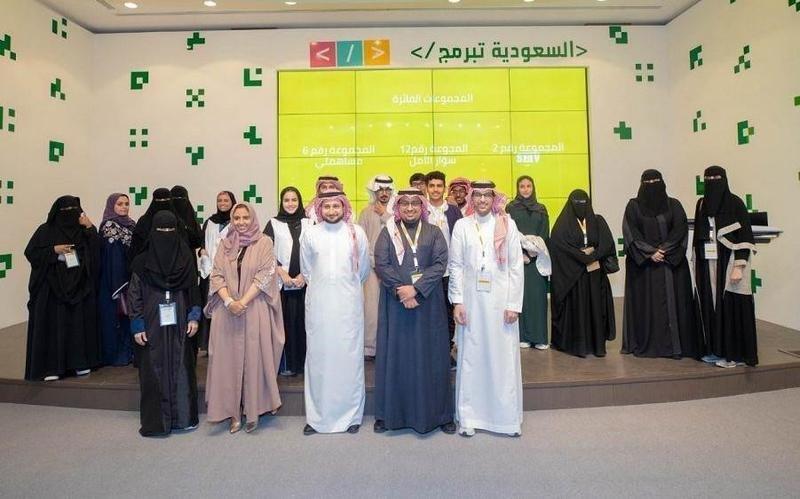 النسخة الثانية من مبادرة السعودية تبرمج