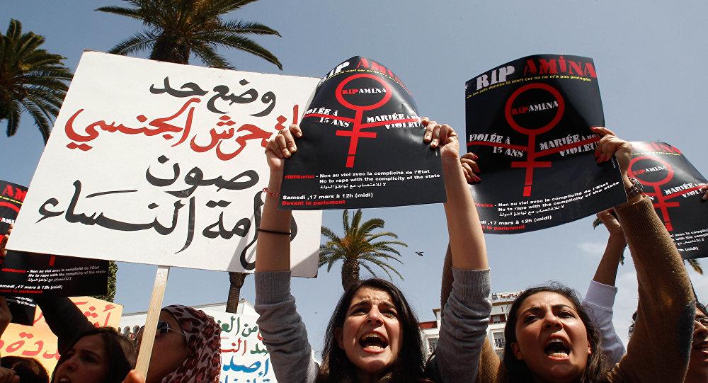 مظاهرة نسائية أمام البرلمان المغربي لمناهضة التحرش الجنسي