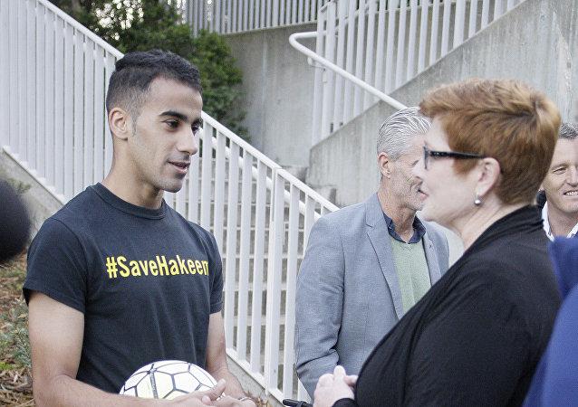 لاعب الكرة البحريني حكيم العريبي مع وزيرة الخارجية الإسترالية ماريس بين