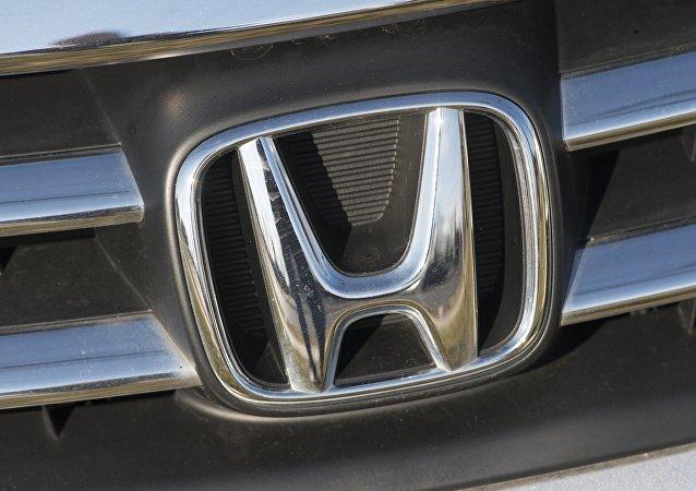 شعار شركة هوندا