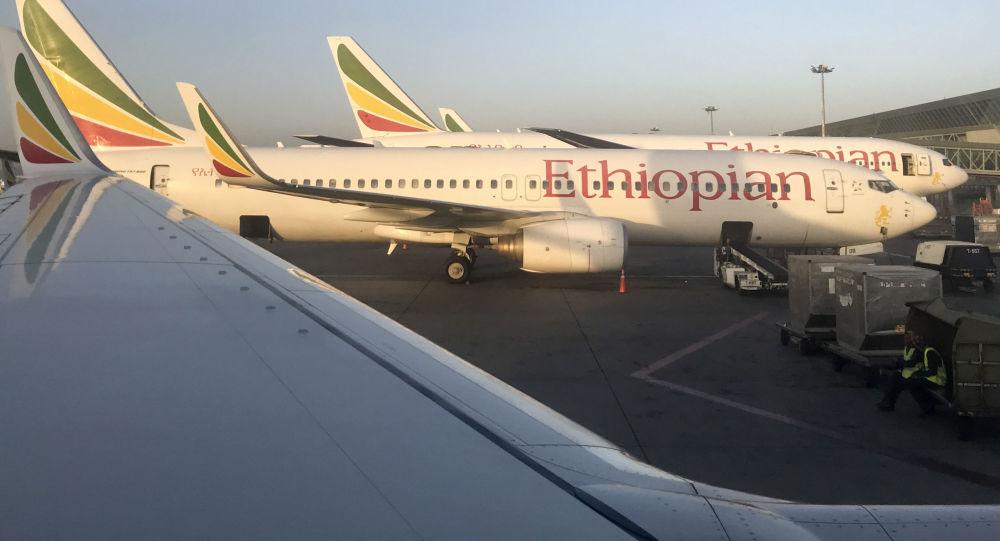 بوينغ 737