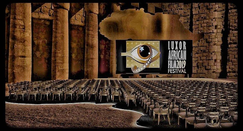 شكل المسرح والمعبد