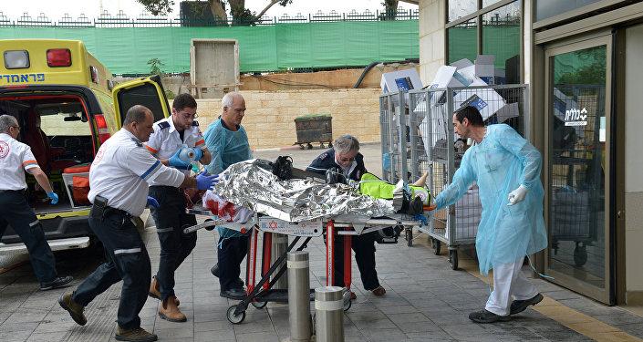 الهجوم على إسرائيليين في الضفة الغربية