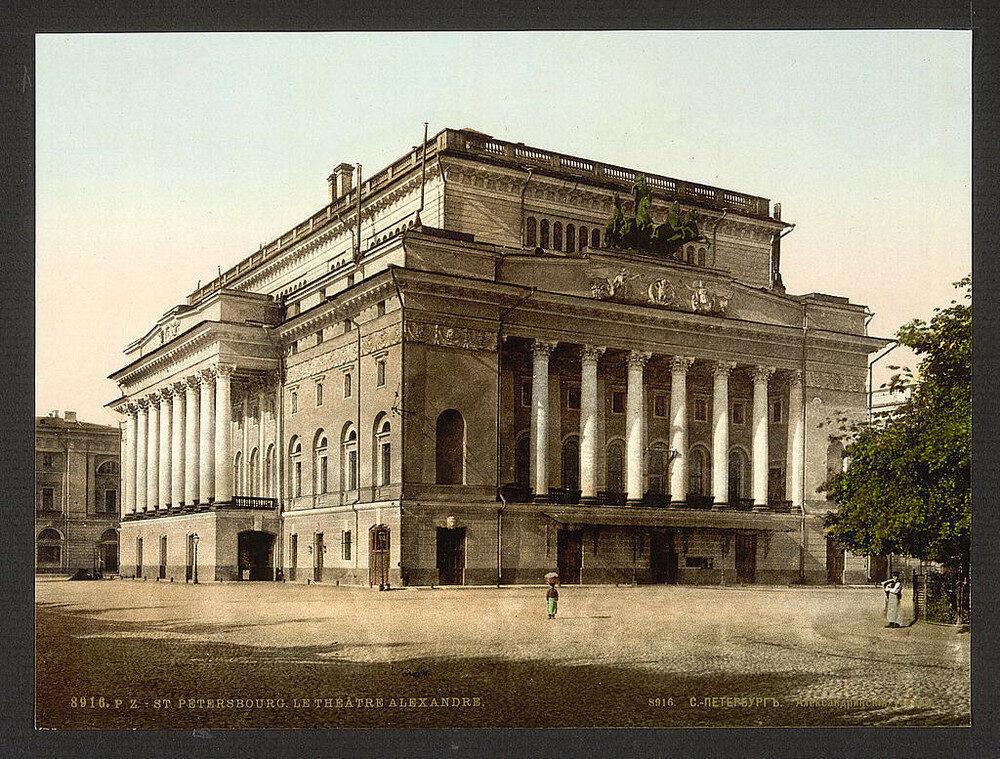 مسرح ألكسندر في مدينة سان بطرسبورغ
