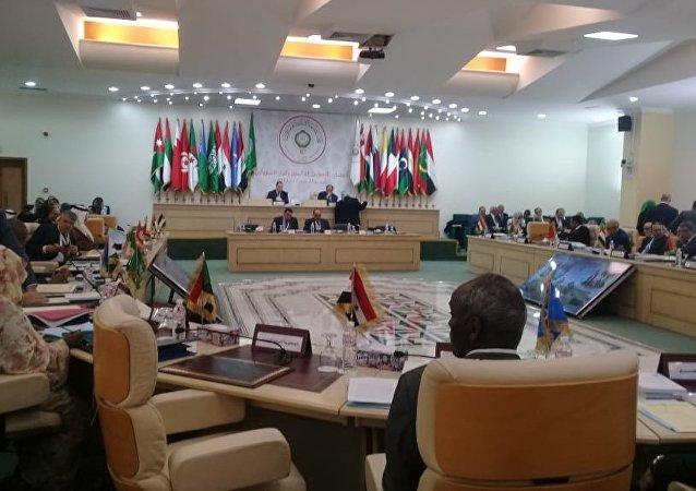 القمة العربية بتونس