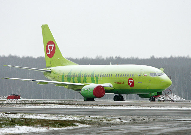 شركة الطيران الروسية إس7