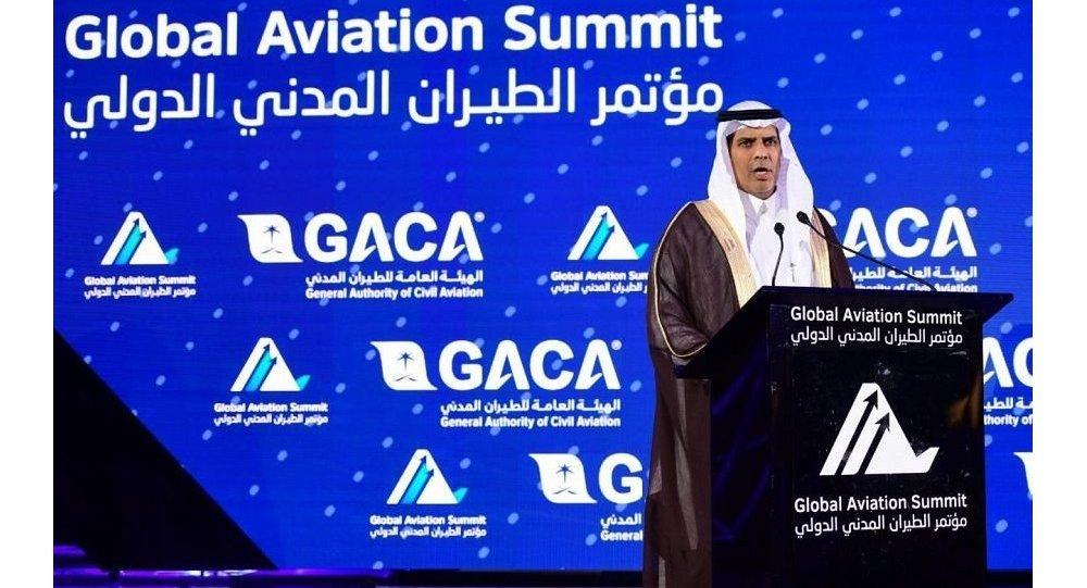 مؤتمر الطيران المدني بالسعودية