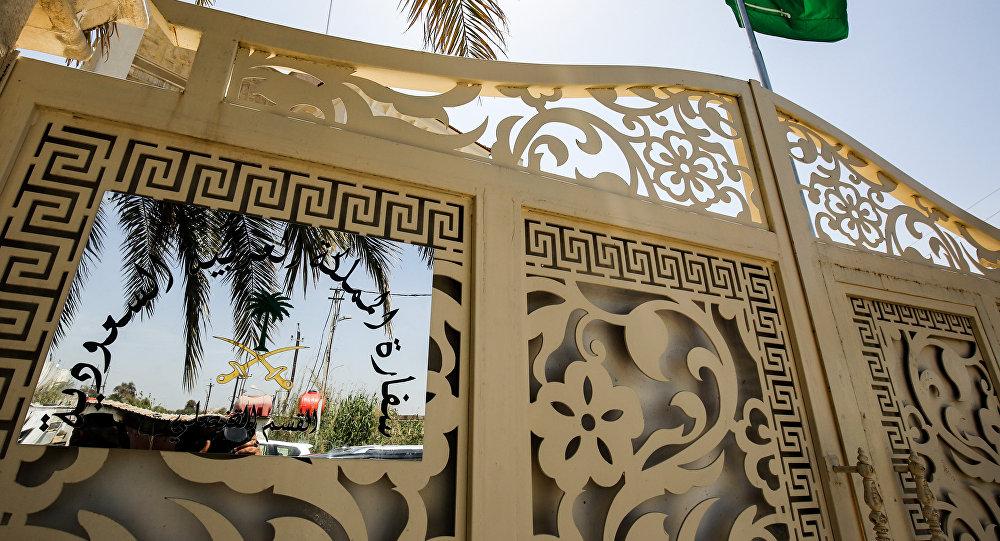 القنصلية السعودية في العراق