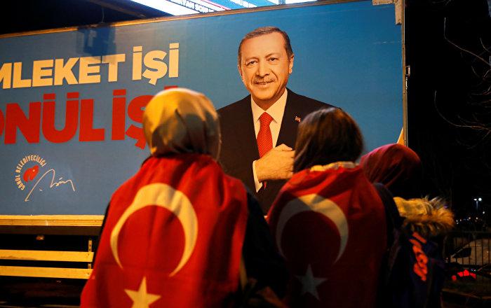حزب أردوغان: ترامب يريد تصنيف
