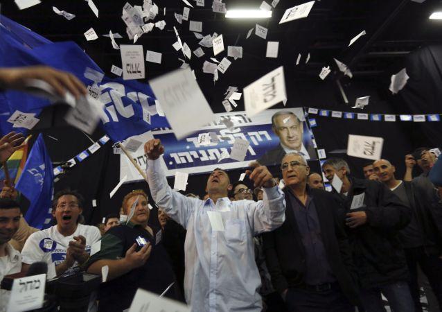 حزب الليكود يحتفل بفوزه