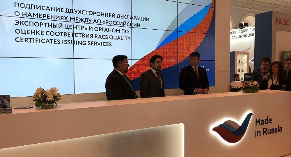 أرابيا إكسبو يشهد توقيع اتفاقية روسية إماراتية