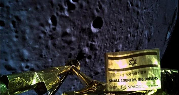 صورة التقطتها مركبة الفضاء الإسرائيلية، بيريشيت، عند هبوطها على سطح القمر