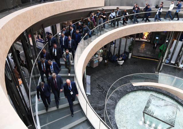 مؤتمر يالطا الإقتصادي
