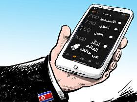 كوريا الشمالية تختبر سلاحا توجيهيا تكتيكيا جديدا
