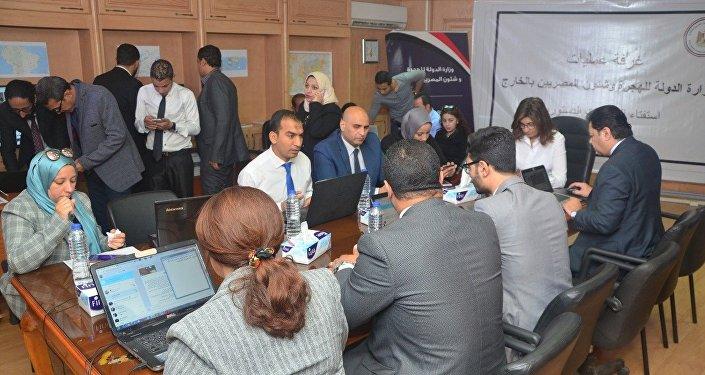 وزارة الهجرة ومتابعتها للاستفتاء