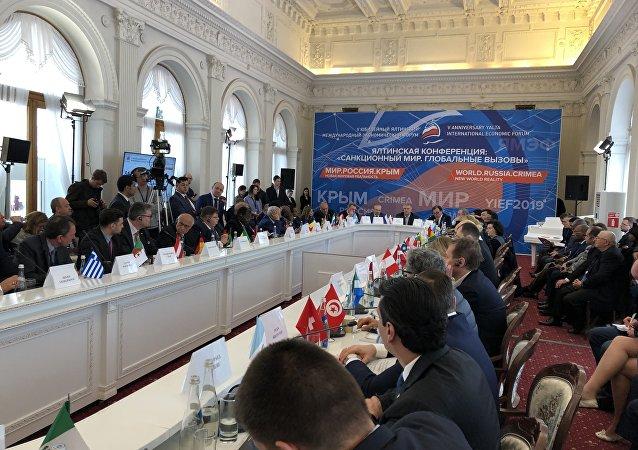 اختتام منتدى يالطا الاقتصادي الدولي الخامس
