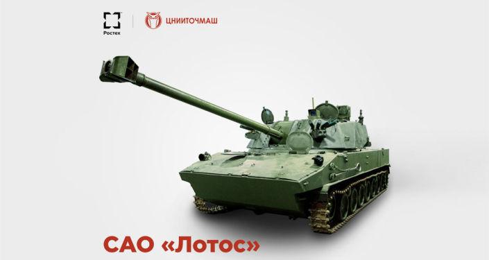 """أول فيديو رسمي لإطلاق النار من أحدث مدفعية روسية """"لوتوس"""""""