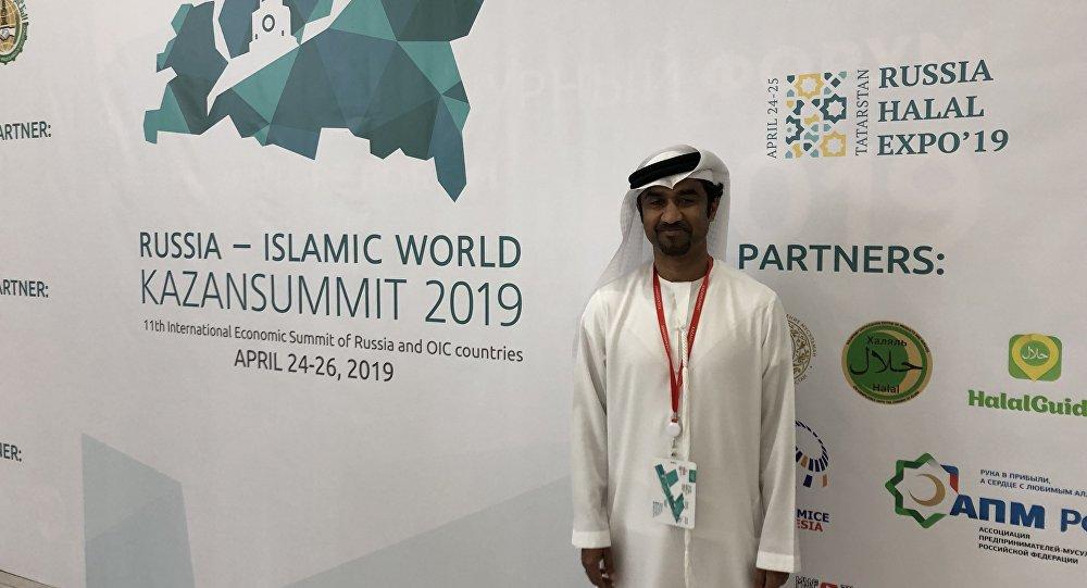 سوق الحلال يفتح أفق التعاون الإماراتي الروسي