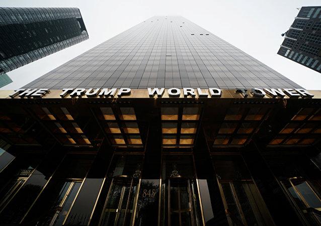 برج ترامب العالمي في نيويورك