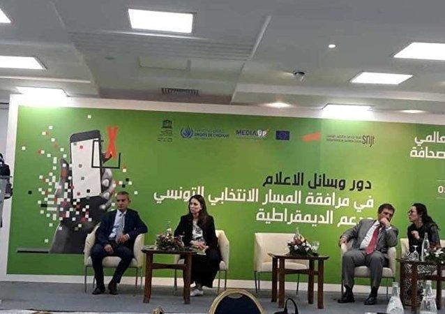 تونس تحتفل باليوم العالمي لحرية الصحافة