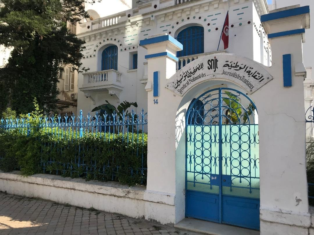النقابة الوطنية للصحفيين التونيسيين
