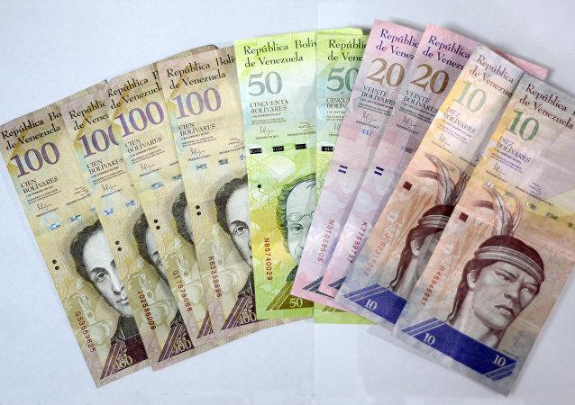 البوليفار (العملة الفنزويلية)