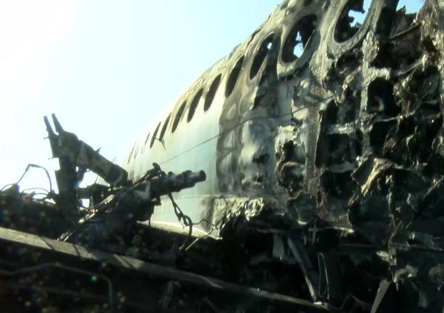 صالون الطائرة المحترقة في موسكو