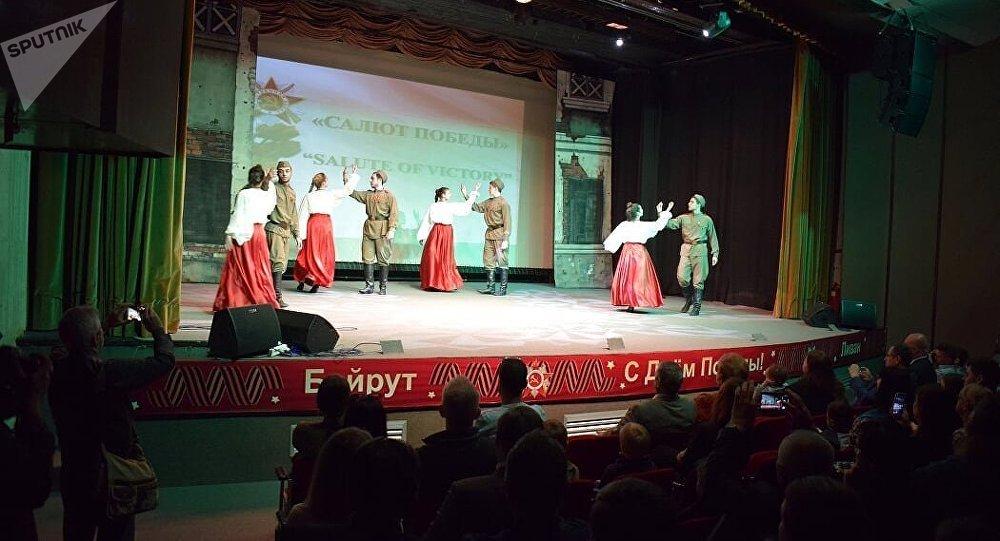 حفل بذكرى النصر على الفاشية في بيروت