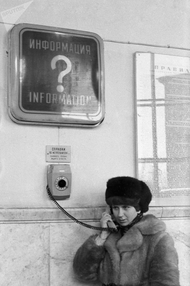 تليفون للحصول على أية معلومات حول المحطات، موسكو  1980