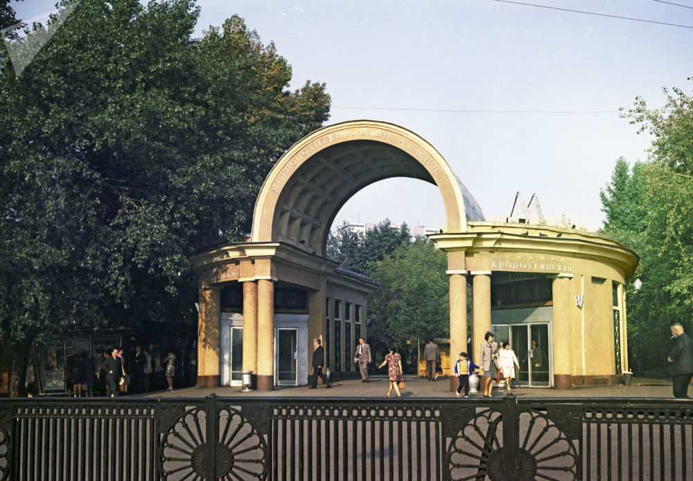 محطة مترو كروبوتكينسكايا، موسكو  1972