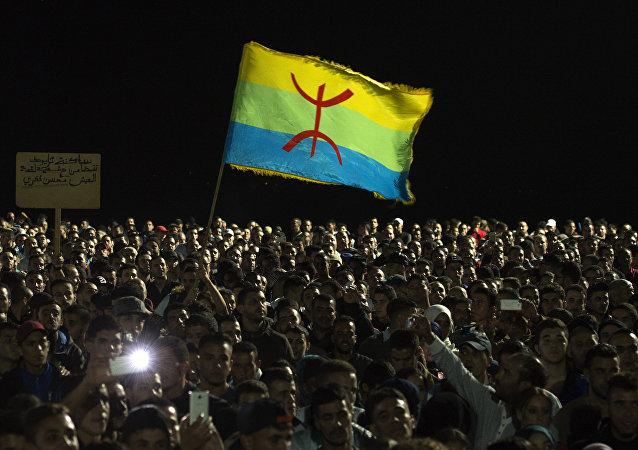 علم الأمازيغ / الأمازيغية