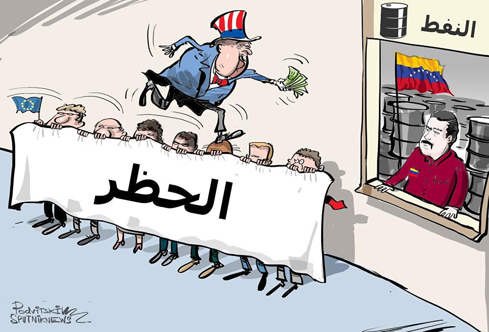الحظر النفطي
