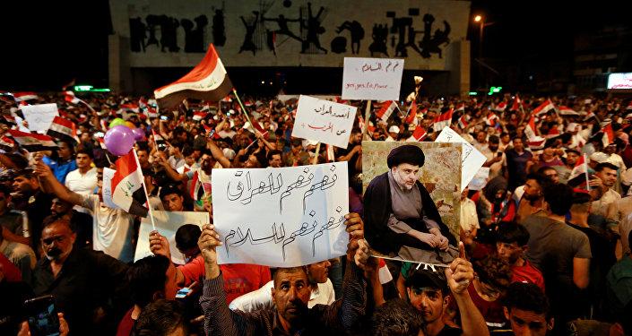 تظاهرة تلبية لدعوة زعيم التيار الصدري مقتدى الصدر لرفض اندلاع حرب بين الولايات المتحدة الأمريكية وإيران.