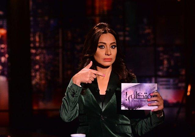 الإعلامية المصرية بسمة وهبة