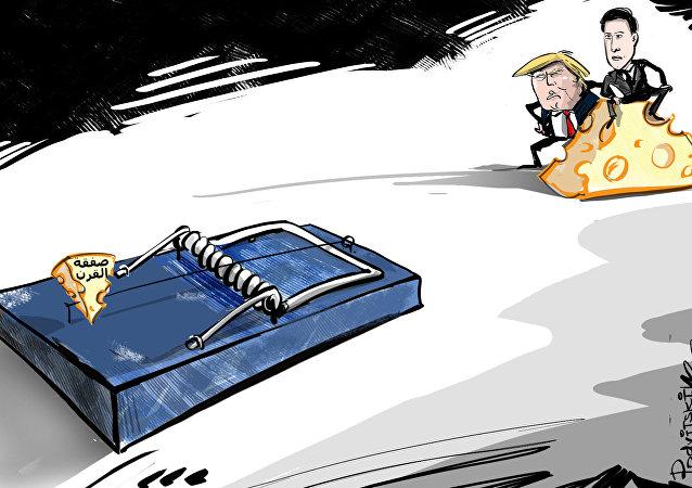 صفقة القرن وحق تقرير المصير للفلسطينيين
