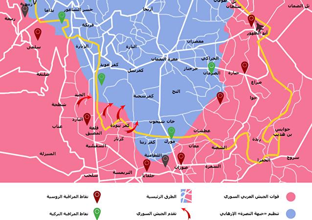 خارطة عملية تحرير إدلب السورية