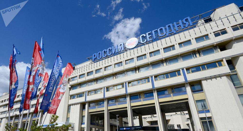 الوكالة الدولية للإعلام روسيا سيفودنيا