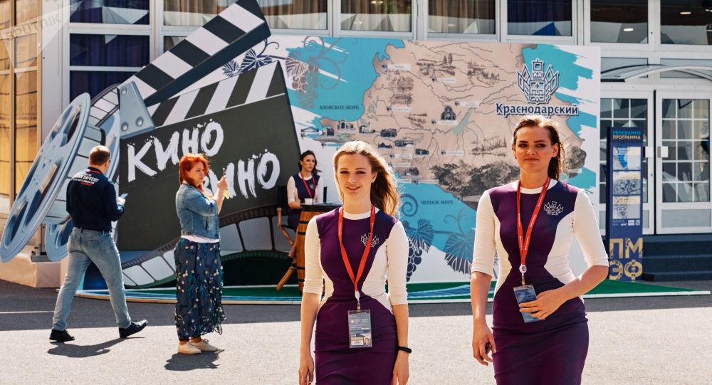 منتدى سان بطرسبورغ الدولي الاقتصادي لعام 2019 - جناح كراسنودارسكي كراي