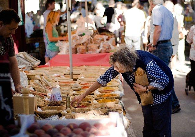 السوق