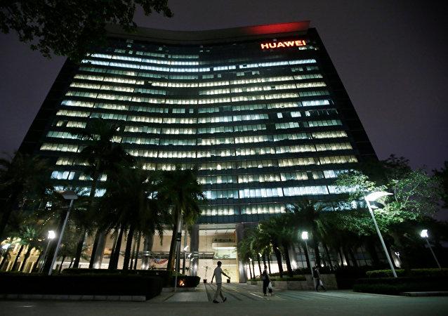 مبنى البحث والتطوير في مقر شركة هواوي الصينية