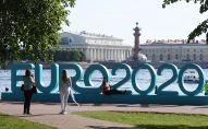 افتتاح حديقة يورو 2020 لكرة القدم في سان بطرسبورغ