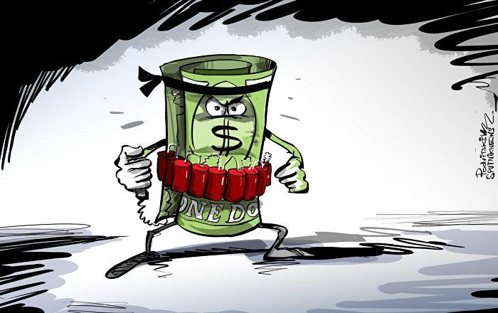 الإرهاب الاقتصادي