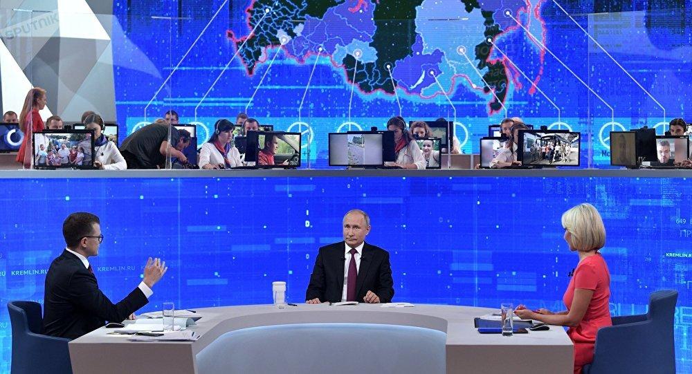 الخط المباشر مع الرئيس الروسي فلاديمير بوتين، 20 يونيو/ حزيران 2019